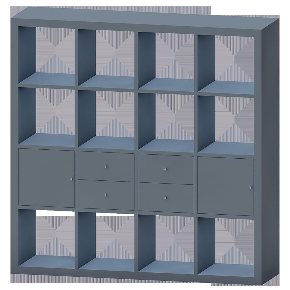 KALLAX Shelf with 4 Accessories Shiny Turquoise gray 147x147