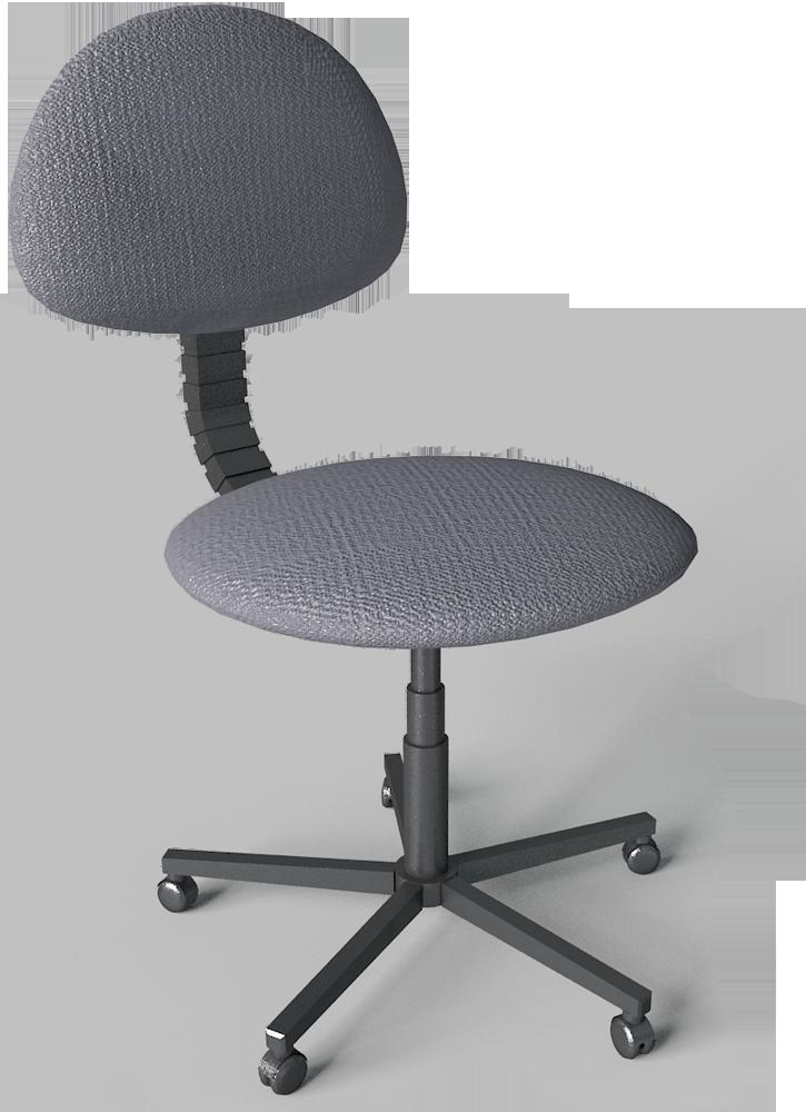Sevnning Desk Chair