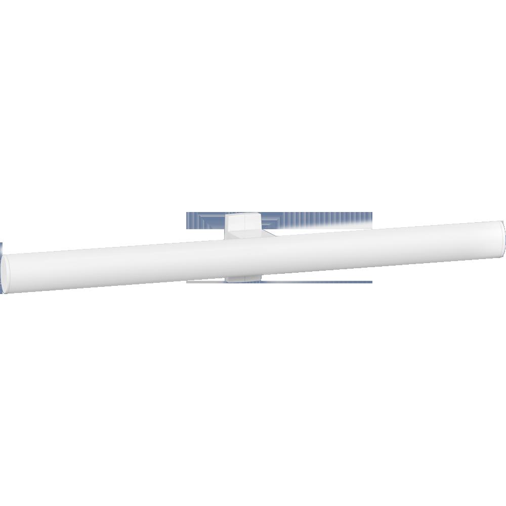 Double towel rail, 538 x 69 x 67,5 mm, White Epoxy-coated Aluminium , tube 38 x 25 mm