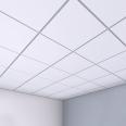 LAY IN Plain tiles Tegular 16 675x675x16mm