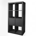 KALLAX Shelf with 2 Accessories Brown Black Vertical
