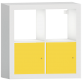 kallax shelf with doors white yellow square