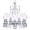 Zenith Chandelier 12LLeft